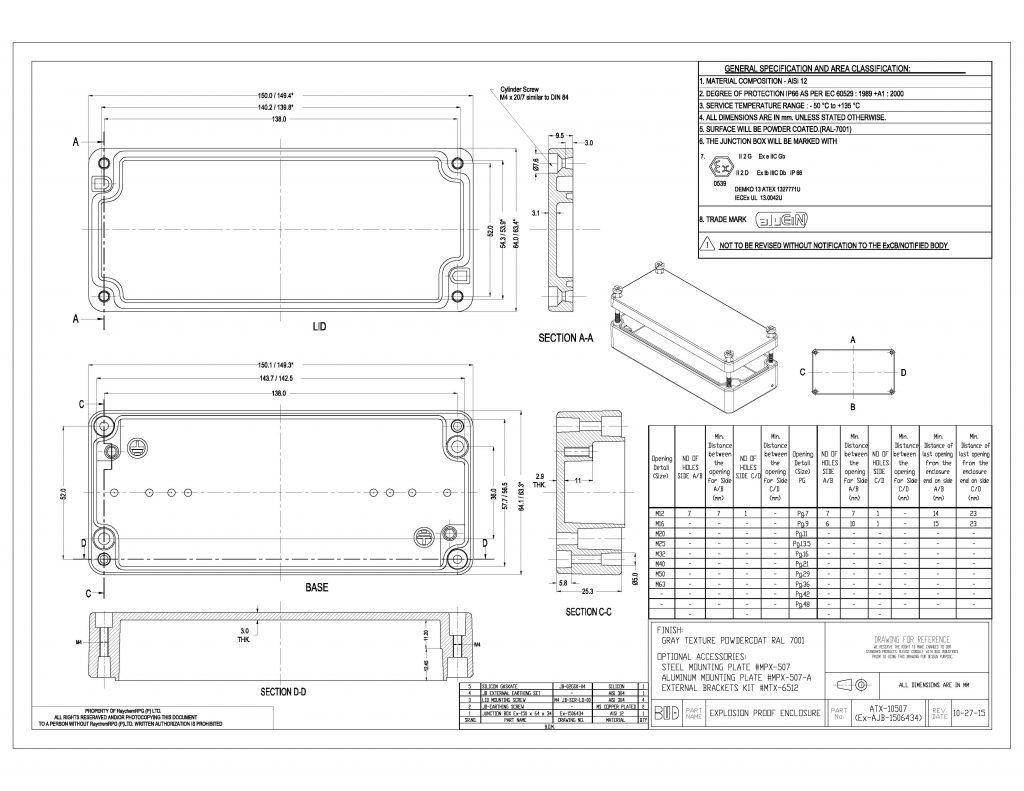 ATX-10507 Dimensions